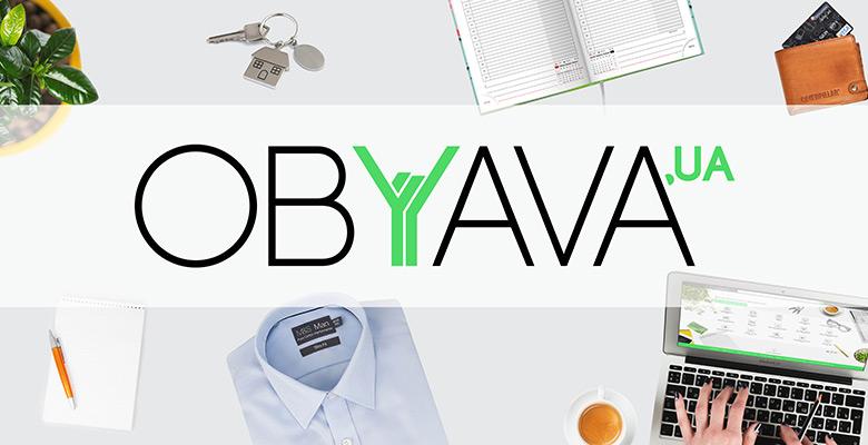 OBYAVA.ua - Розумна дошка безкоштовних оголошень f972ac8d82d5f