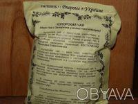 Иван чай ферментированный Classic (Копорский чай),100 г. Чернигов. фото 1