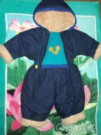 Тёплый,удобный комбинезон для ребёнка(можно носить как зимой,так осенью и весной. Чернігів, Чернігівська область. фото 2