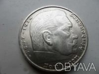 Серебряные монеты 2 рейхсмарки, Германия, Третий Рейх,оригинал.. Прилуки. фото 1