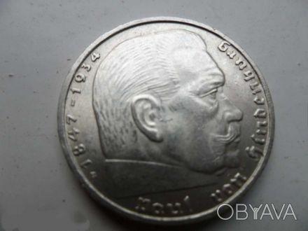 Продам как вместе, так и поштучно несколько серебряных монет фашистской Германии. Прилуки, Черниговская область. фото 1
