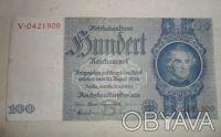 Бумажные рейхсмарки довоенной Германии.. Прилуки. фото 1