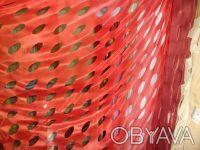 Тюль Круги оригинальный дизайн тюль украинского производства. Варва. фото 1