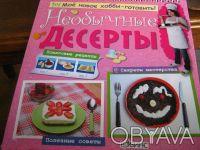 Продам детскую книгу Необычные десерты ( 9785436600369 ). Прилуки. фото 1
