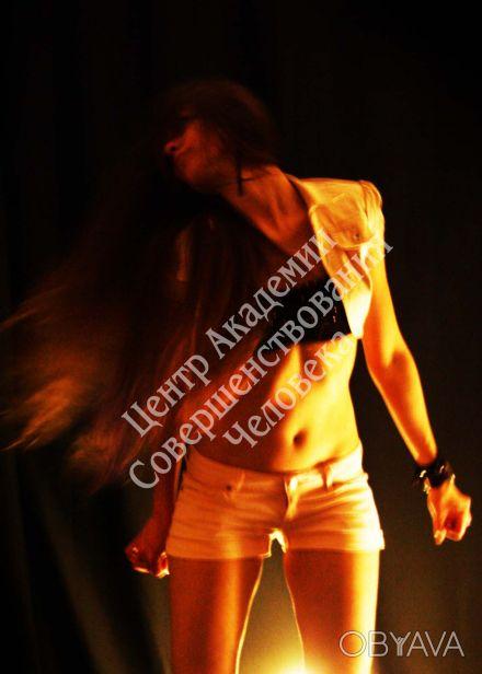 Клубный танец — динамичный яркий стиль, который подарит Вам праздник, свободу дв. Измаил, Одесская область. фото 1