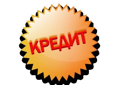 Деньги в долг от частного инвестора. Киев. фото 1