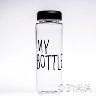 Бутилочка Май Ботл my bottle 500мл + чехол Майботл