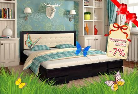 Кровать деревянная Регина из натурального дерева двуспальная.. Чернигов. фото 1
