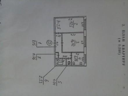 Продажа 2х комнатной в Речпорту. Площадь 52 м2 кухня 7 м2. Балкона нет. Есть воз. Речпорт, Херсон, Херсонская область. фото 2