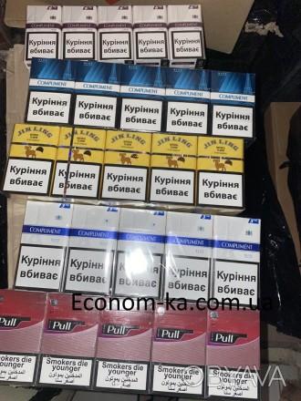 Сигареты оптом в интернет магазине отзывы сигареты кредо купить в челябинске