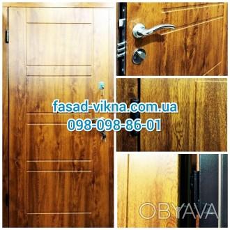 Вхідні двері мега двері в квартиру входные двери МДФ квартира металлические