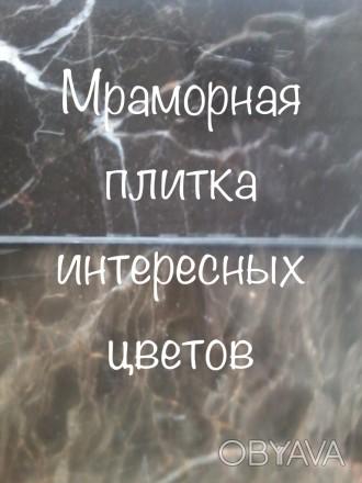 Мрамор – это сияющие тональности, выразительность расцветок и крепость камня.