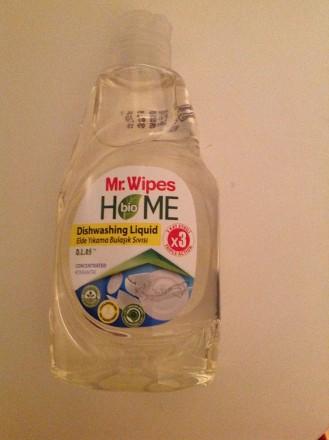 Продам средство для мытья посуды ,концентрат, экологически чистое. Днепр. фото 1