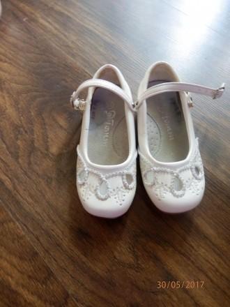Туфельки. Лозова. фото 1