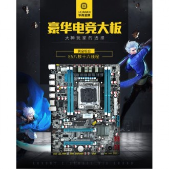 Комплект Xeon e5 2650, Huanan X79 Память 16 Гб Куллер. Киев. фото 1