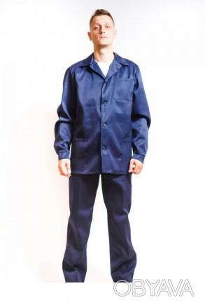 Рабочий костюм синий мужской