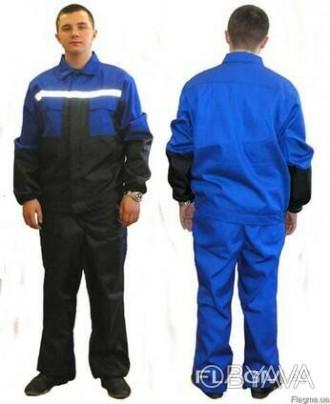 Костюм автомойщика, рабочий полукомбинезон и куртка