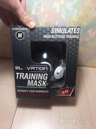 Оригинальная тренировочная маска Elevation Training Mask 2.0