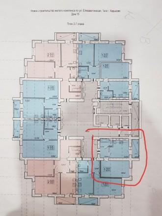 Продам однокомнатную квартиру в новом жилом комплексе на ЖК Левада. (возле метро. Левада, Харьков, Харьковская область. фото 5