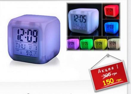 Уникальные LED часы-будильник Хамелеон с термометром!  Хит продаж!. Киев. фото 1