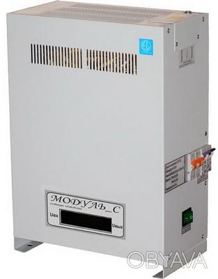 Предприятие «Электролаборатория» предлагает стабилизаторы напряжения собственног. Днепр, Днепропетровская область. фото 1
