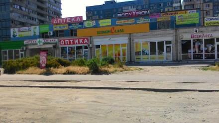 Аренда маленьких магазинов Донецкое шоссе 4. Днепр. фото 1