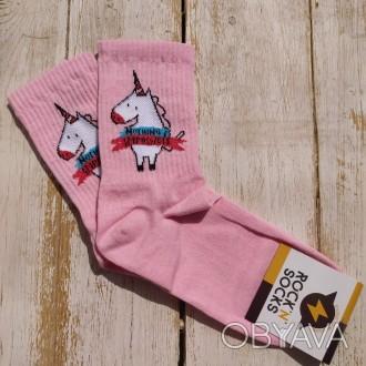 Носки с принтом  Единорог Розовые Носки с приколами