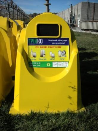 Вывоз отходов в городе Киев: - ТБО (твердые бытовые отходы) - раздельный сбор . Киев, Киевская область. фото 7