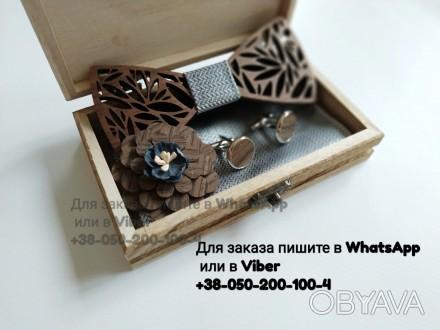 Деревянная бабочка запонки платок брошка в деревянной коробочке набор подарок