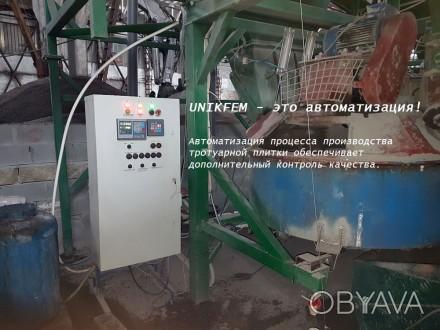 Продам оборудование для производства ЖБИ - 50% от стоимости