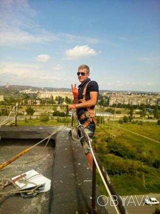 мне нормас)). Кривой Рог, Днепропетровская область. фото 1