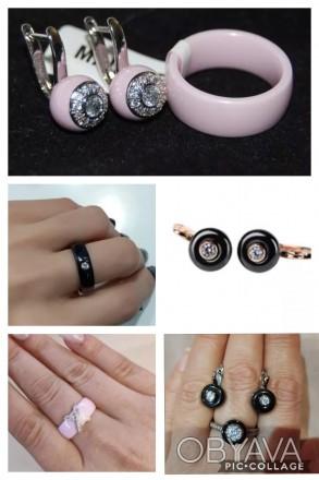 Абсолютно новый ювелирный набор керамический:серьги (англ. застежка),  кольцо (1. Хмельницкий, Хмельницкая область. фото 1