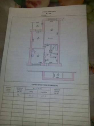 Северный, ТаврическийЗаголовок:квартира с ремонтом .новая .ламинат немецкий.ка. Таврический, Херсон, Херсонская область. фото 2