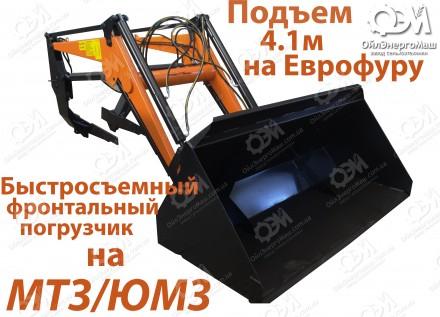 Погрузчик фронтальный универсальный. Бердянск. фото 1