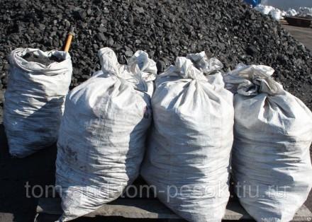 Продам уголь.. Запорожье. фото 1