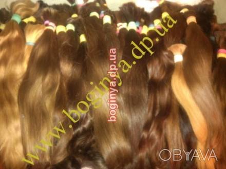продать волосы одесса , продать волосы в Одессе скупка волос ежедневнно Одесса