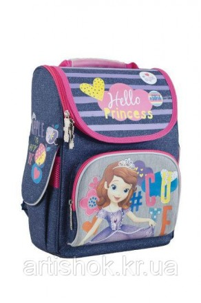 Рюкзак (ранец) школьный каркасный