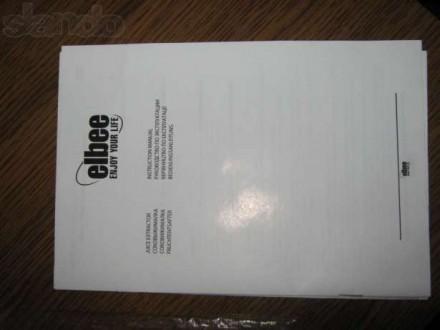 Продам новую соковыжималку, в упаковке. Соковыжималка имеет уникальную панель уп. Трускавец, Львовская область. фото 6