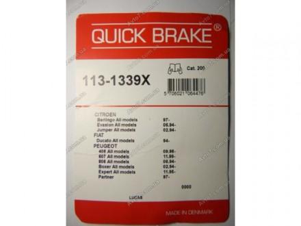 Ремкомплект суппорта Quickbrake 1131339 для Citroen\Fiat\Peugeot. Ирпень. фото 1