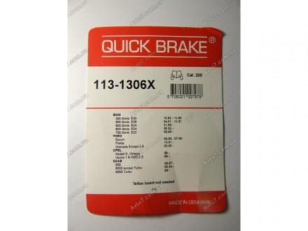 Ремкомплект суппорта Quickbrake 113106 для BMW\FORD\Opel\SAAB. Ирпень. фото 1