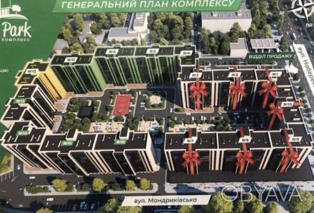 Срочная продажа 2-комн. квартиры в ЖК Ривер Парк на ж/м Победа!