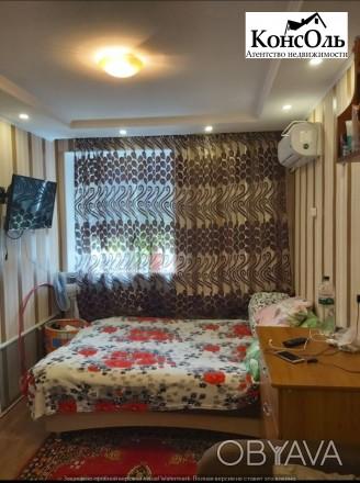 Продам отличную комнату в общежитии!Хбк