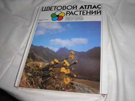 Продажа новой большой энциклопедии цветов и растений. Кропивницкий. фото 1