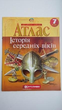 Атлас Історія середніх віків 7 клас. Львов. фото 1