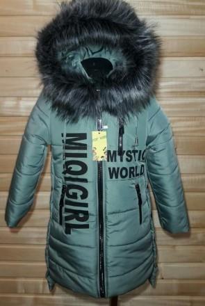 теплые и проверенные временем зимние курточки до 146см. Сумы. фото 1