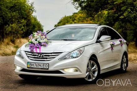 Уважаемые молодожены, именно для вас, предоставляется белоснежный автомобиль биз. Одесса, Одесская область. фото 1