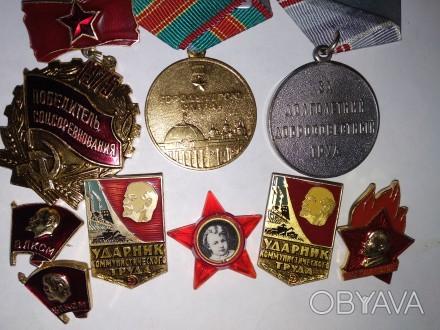 Значки,награды