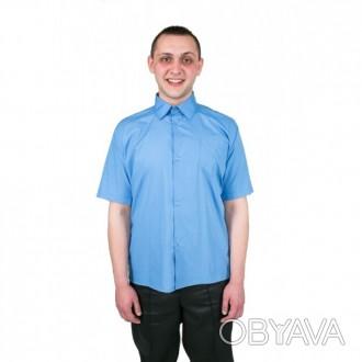 Рубашка голубая с коротким рукавом,оптовые продажи