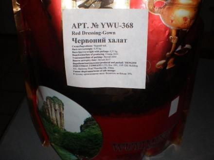 чай Да Хун Пао(Червоний халат). Белая Церковь. фото 1