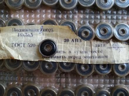 Продам Подшипник 80025 (625 ZZ). Размеры 5х16х5. Закрытый с двух сторон металлич. Киев, Киевская область. фото 2